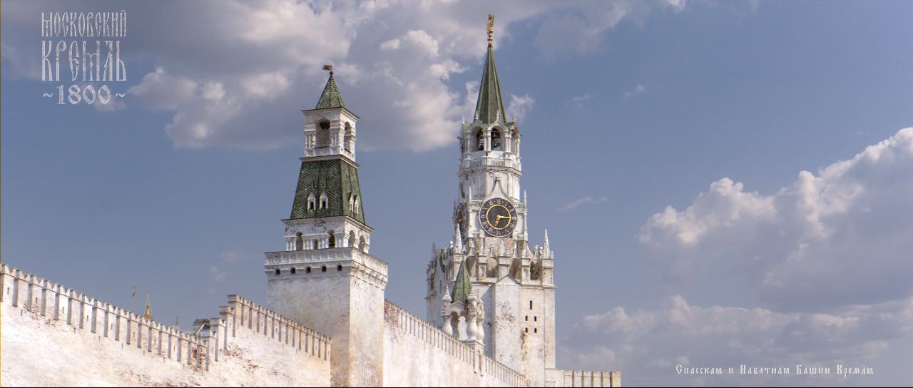 Московский Кремль 1800