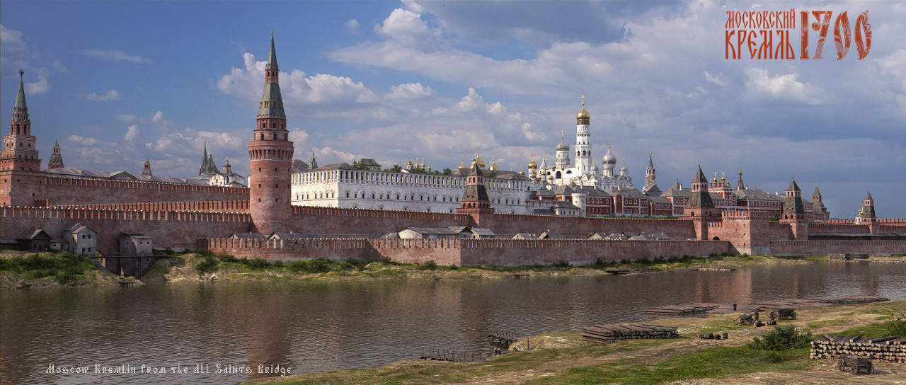 Moscow Kremlin 1700. Moscow Kremlin from the All Saints Bridge