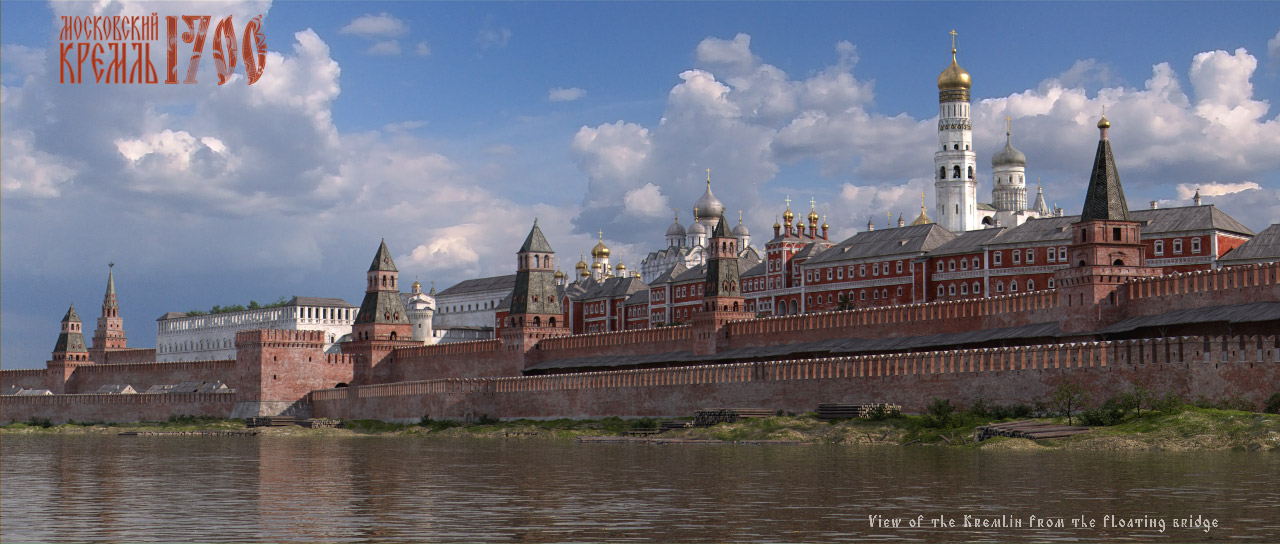 Moscow Kremlin 1700. View of the Kremlin from the floating bridge