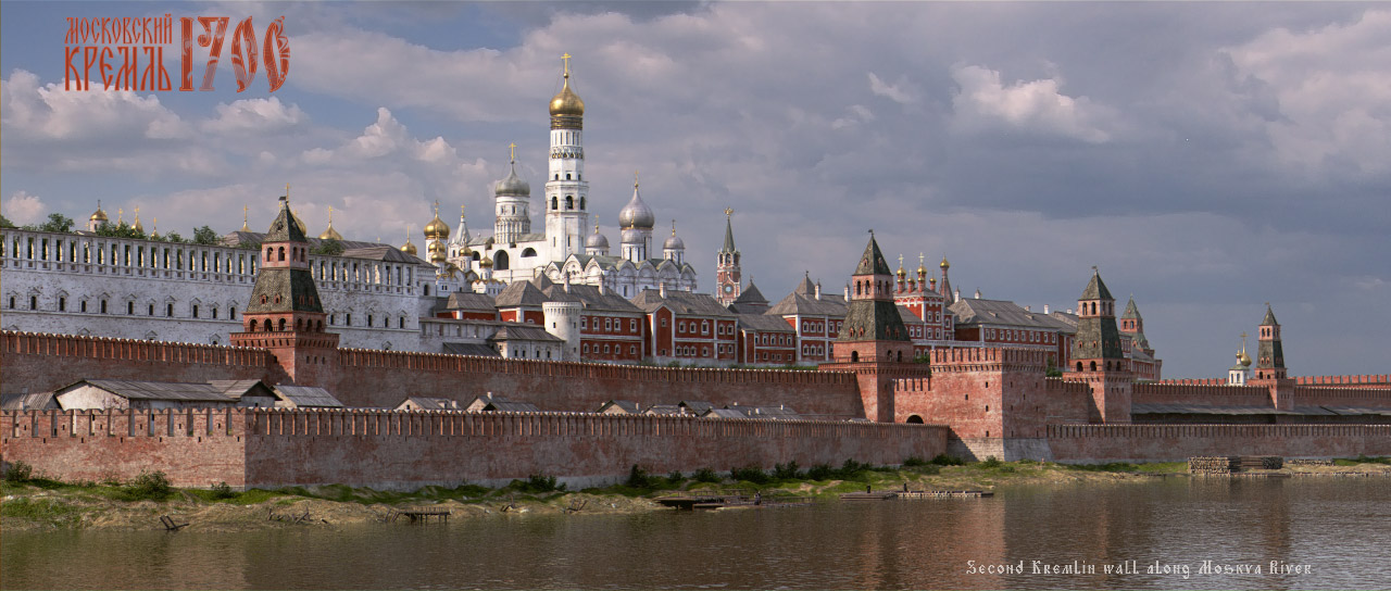 Moscow Kremlin 1700. Second Kremlin wall along Moskva River