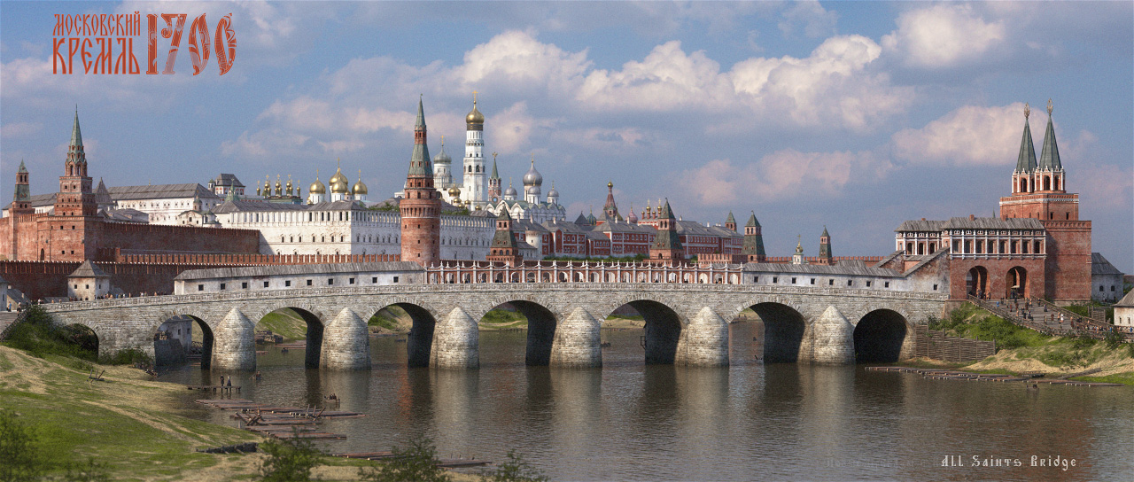 Moscow Kremlin 1700. The All Saints Bridge with a gateway